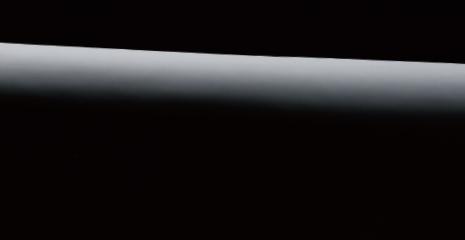 Lexus Ex GLX: Black panel